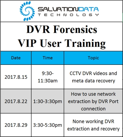 SalvationDATA DVR Forensics VIP User Training