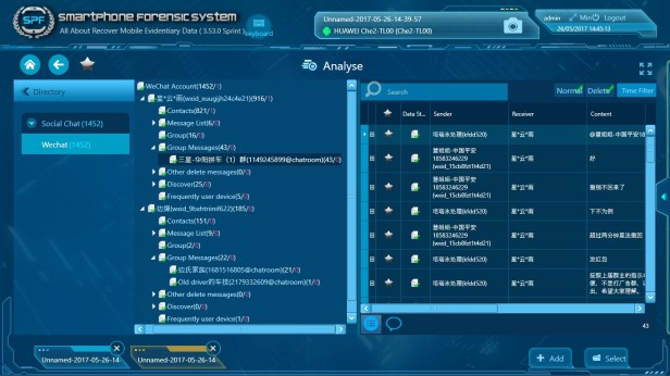 Mobile Forensics SPF software update6