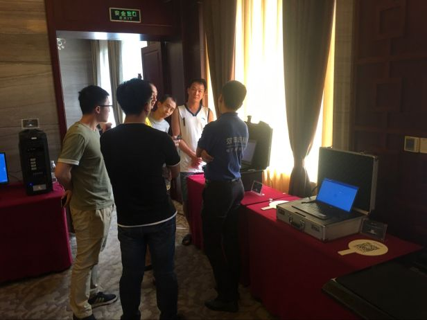 SalvationDATA Digital Forensics Training2