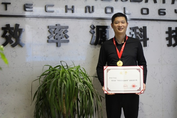 SalvationDATA Founder Kenneth Liang
