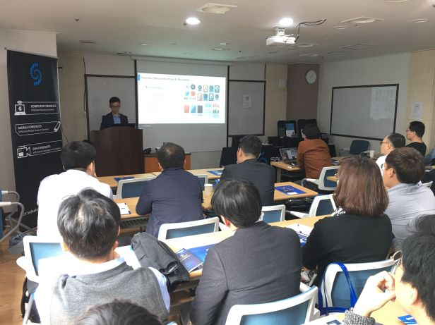 SalvationDATA Seminar South Korea Computer Mobile DVR Forensics