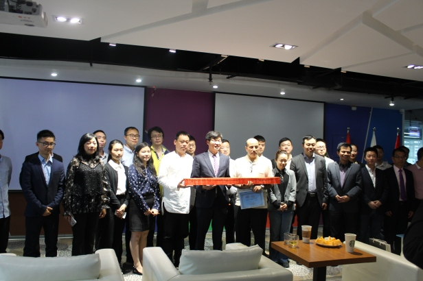 SalvationDATA Chengdu-Qatar IT Industry Cooperation Exchange Conference
