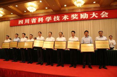 SalvationDATA Sichuan Provincial Academician Expert Work Station
