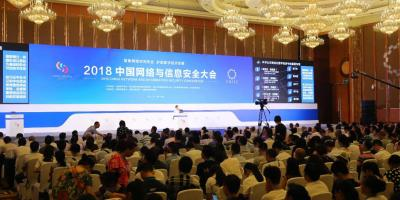 SalvationDATA Participated 2018 China Network and Information Security Conference