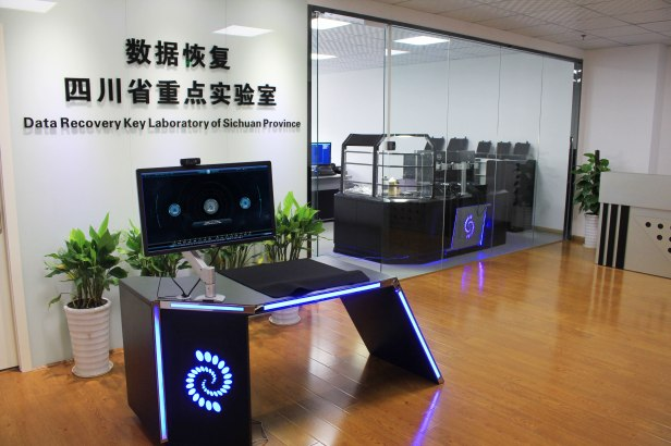 digi-rFive-star for SalvationDATA Recovery Key Laboratory of Sichuan Province