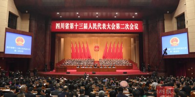 SalvationDATA founder Kenneth Liang participated the 13th Sichuan Provincial People's Congress
