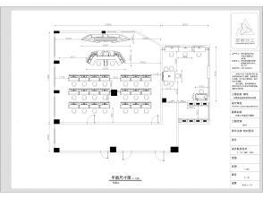7.方案二平面尺寸图