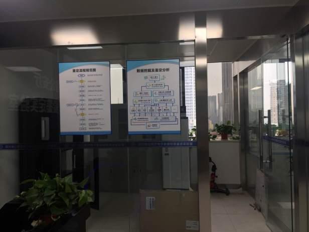 1-电子数据检验鉴定实验室 (2)