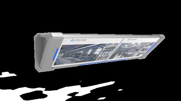 LED挂式屏幕框架